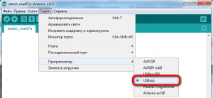 arduino-2560-boot-usbasp