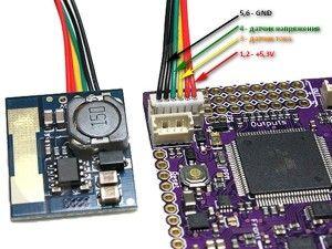 Распиновка разъема для подключения Power Module