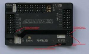 Перемычка для прошивки PPM encoder