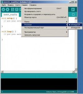 MinimOSD_Arduino03