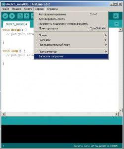 MinimOSD_Arduino04