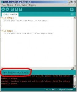 MinimOSD_Arduino06